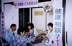 ken_service_img2