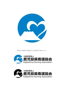 鹿児島県看護協会ロゴ jpeg